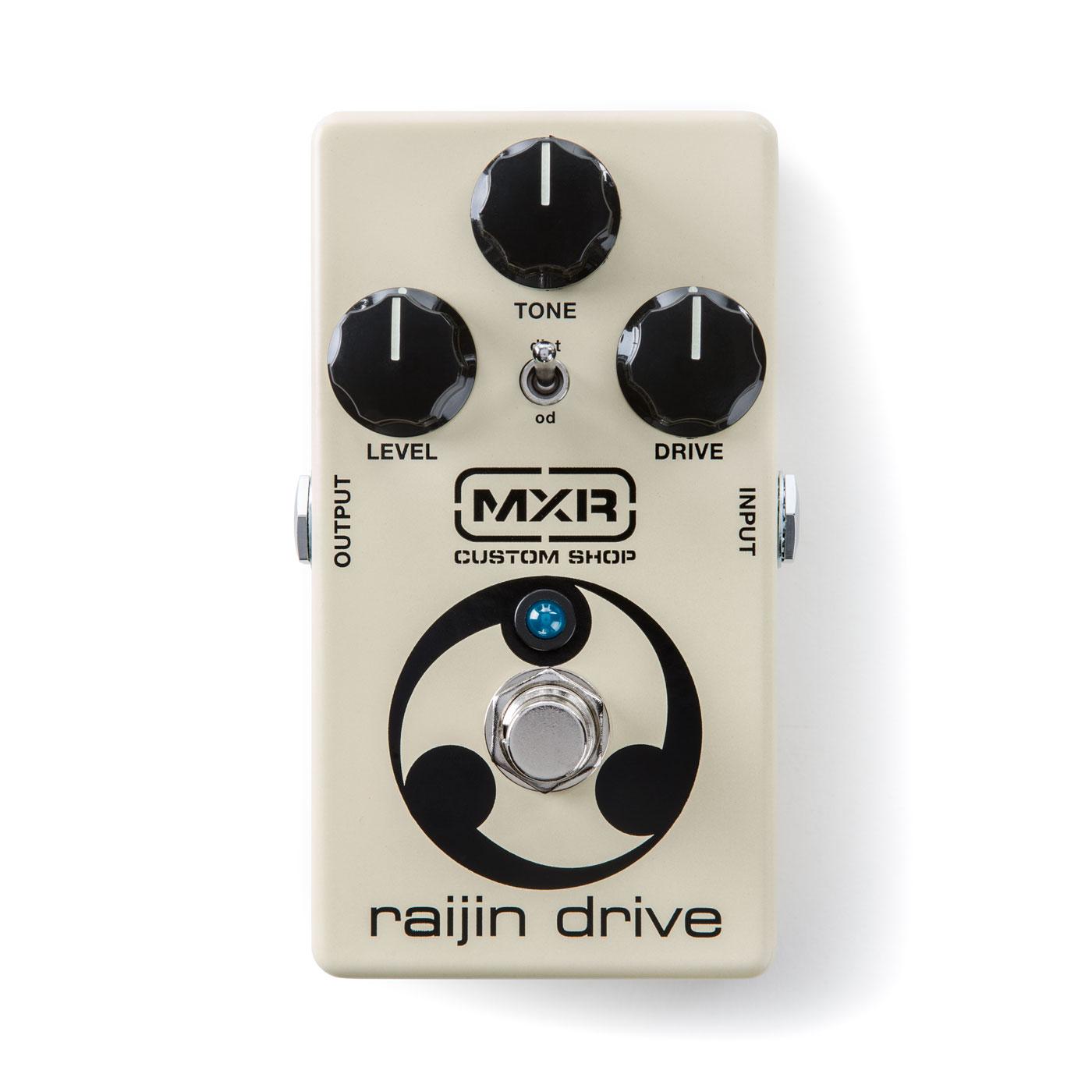 mxr evh 5150 overdrive pedal gear music canada 39 s best online music store. Black Bedroom Furniture Sets. Home Design Ideas