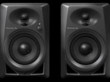 Pioneer DM-40 Active Desktop Monitors With 4  …
